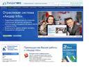 audar-info.ru