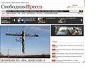svpressa.ru