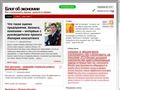 s-economit.ru