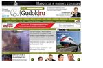 gudok.ru/sociaty/