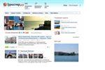 tourister.ru
