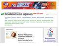 asnta.ru