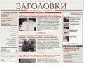 zagolovki.ru