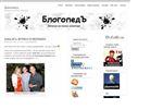 blogoped.com