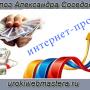 http://urokiwebmastera.ru/