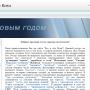http://filin75.ru/